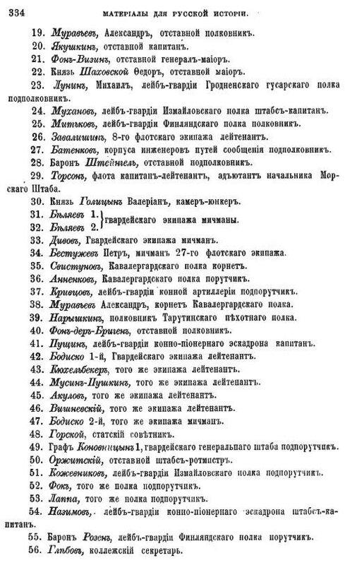 https://img-fotki.yandex.ru/get/872977/199368979.b7/0_217a31_3b81247b_XL.jpg