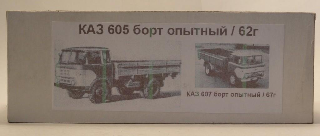 DSC07084.jpg
