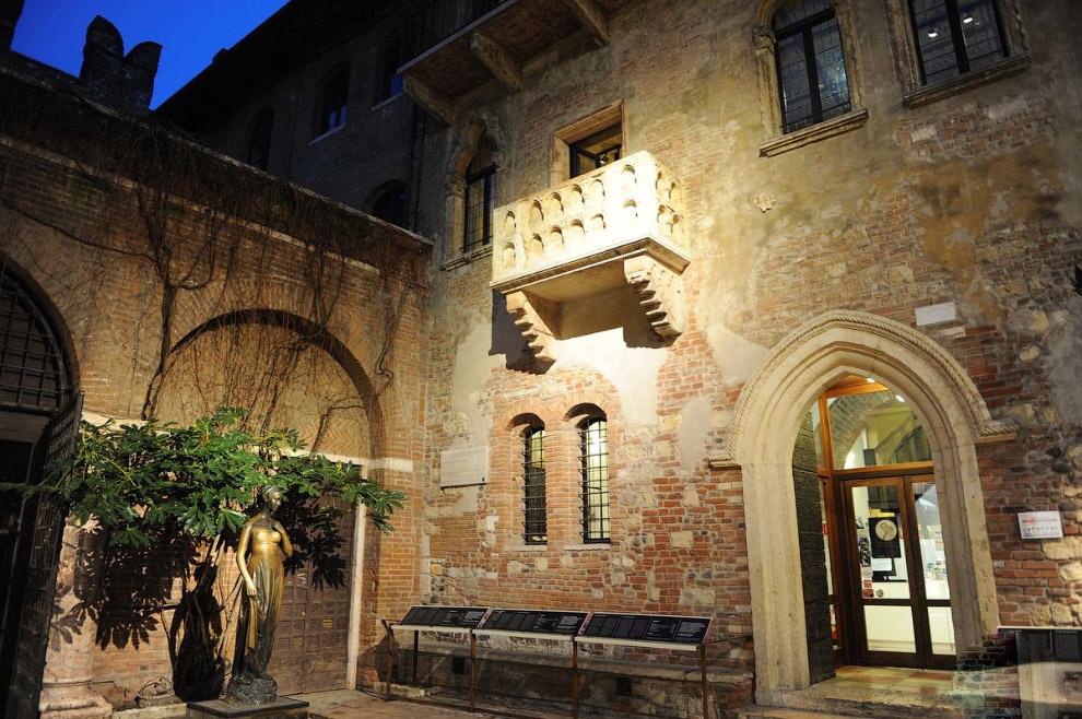 «Храм любви» из непрезентабельного дома сделали городские власти Вероны, которые в начале ХХ века вы