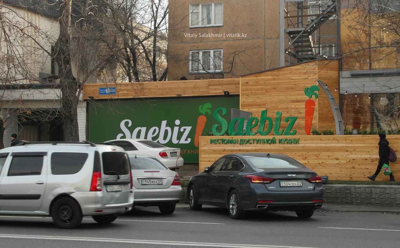 Кафе Saebiz Алматы
