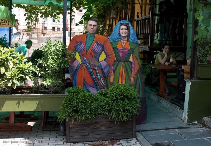 Tbilisi-201121.JPG