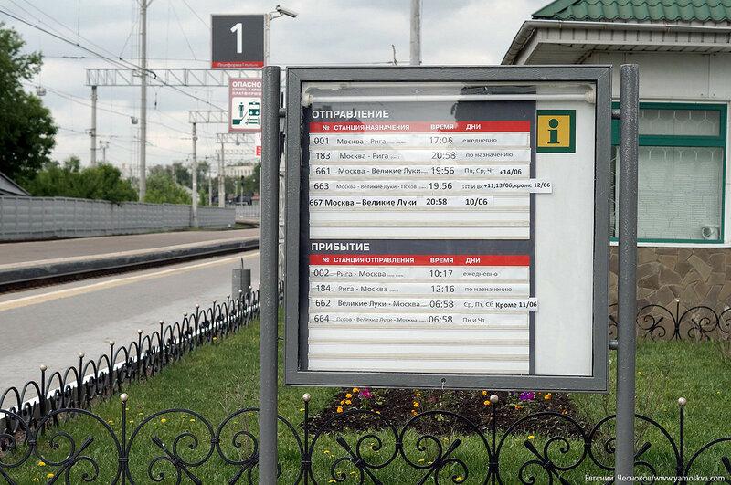 40. Рижский вокзал. 21.05.16.004ш..jpg