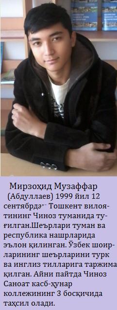 0_165a11_19b1c6eb_orig.png