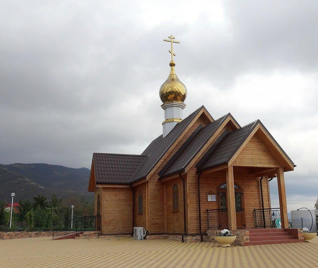 храм в честь святой мученицы царицы Александры Римской