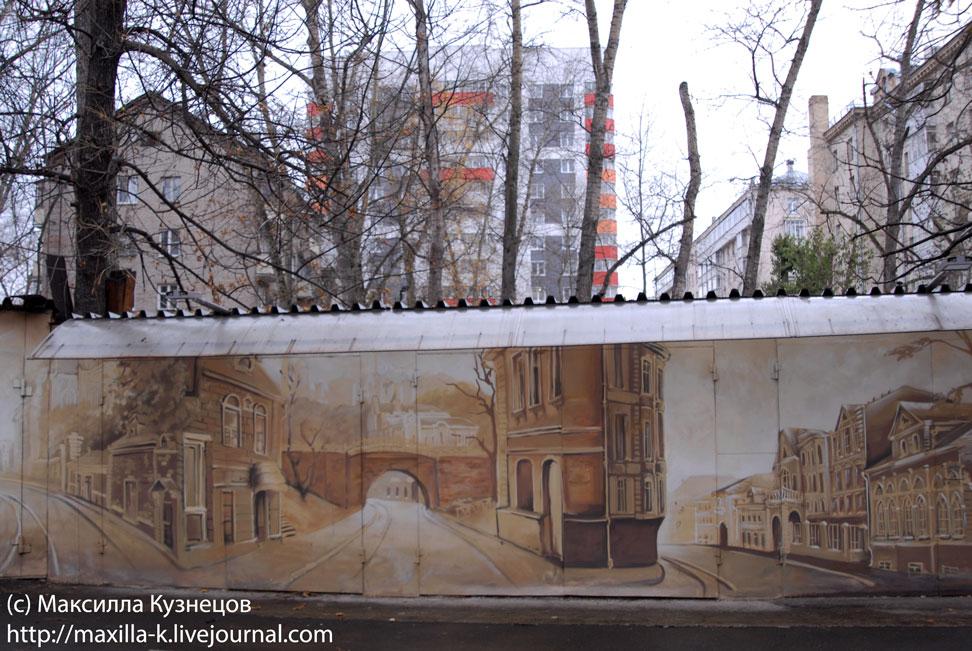 Стена старой Москвы
