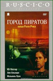 http//img-fotki.yandex.ru/get/872977/508051939.b2/0_1a902f_5e7ae031_orig.jpg