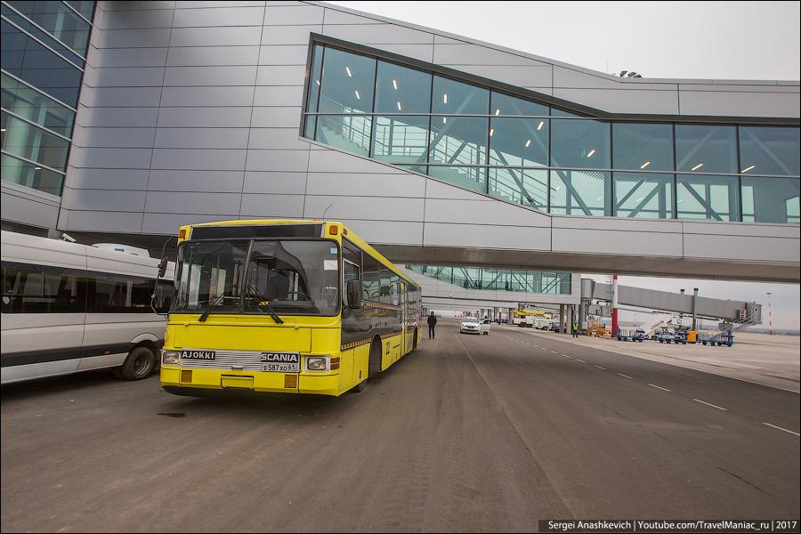 Аэропорт Платов (ROV)