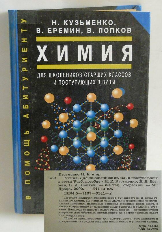 0_f5b84_82d58c41_XL.jpg