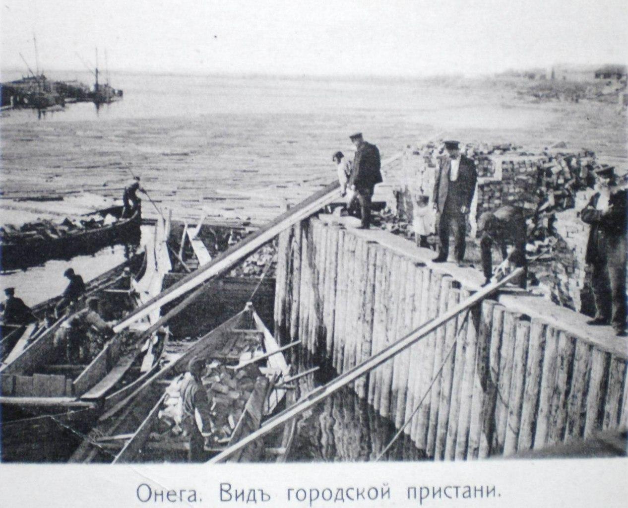 Вид городской пристани