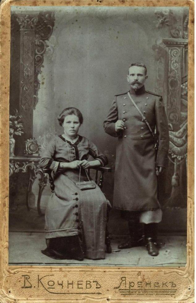 Агафья Даниловна Бутырева с мужем Ерогодским Александром, урядником Яренского полицейского участка