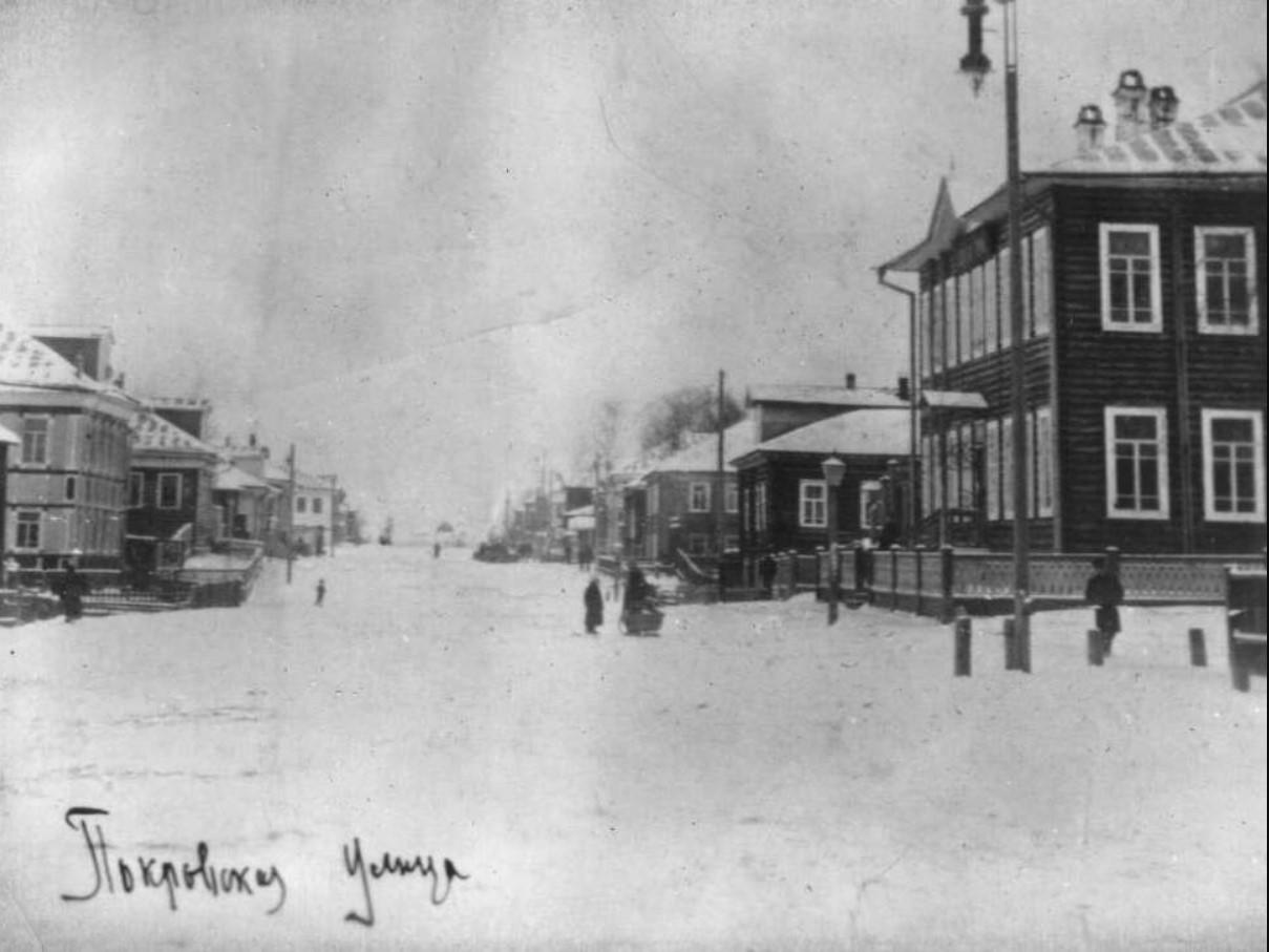 Покровская улица, вид с юго-востока на северо-запад, справа Яренская Земская управа