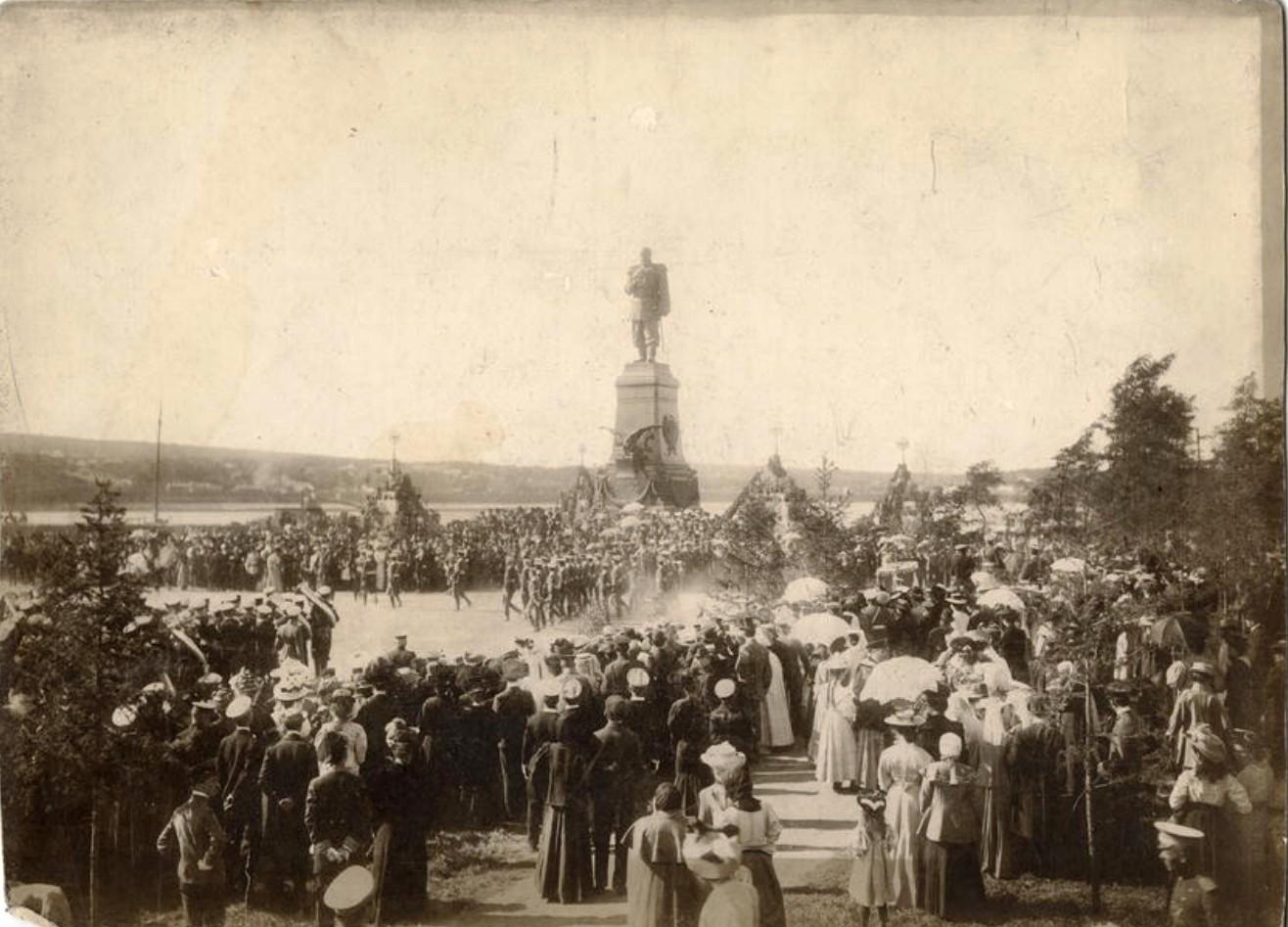 Открытие памятника Александру III.1908