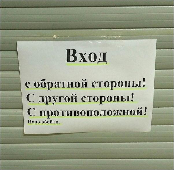 https://img-fotki.yandex.ru/get/874316/137106206.81d/0_21dc7d_bad1b348_orig.jpg