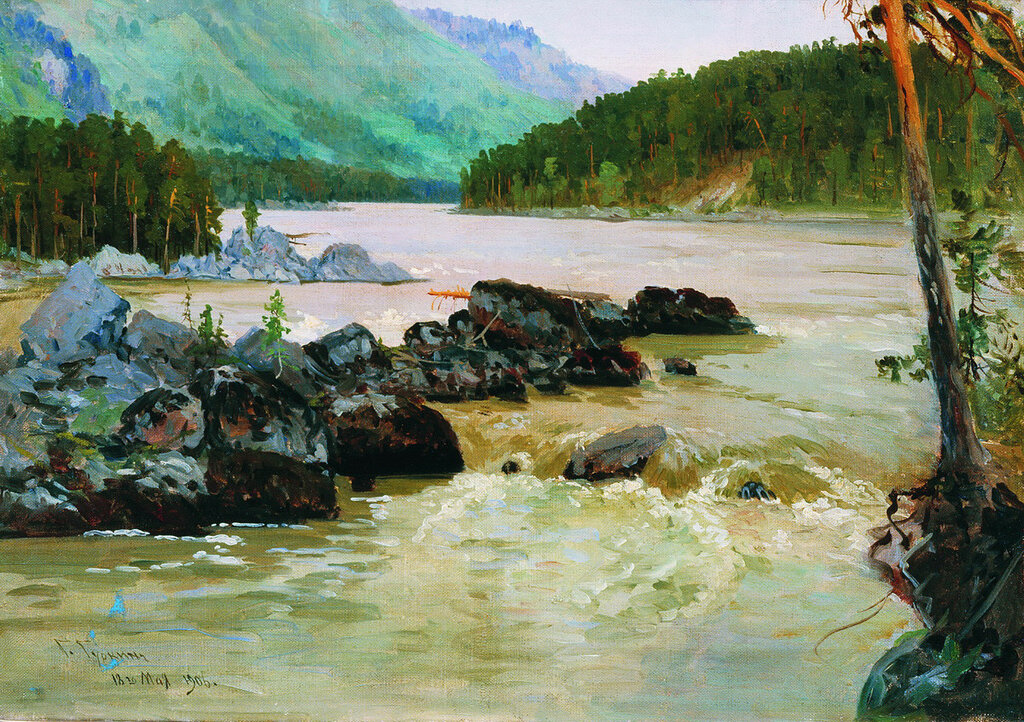Катунь. 1906