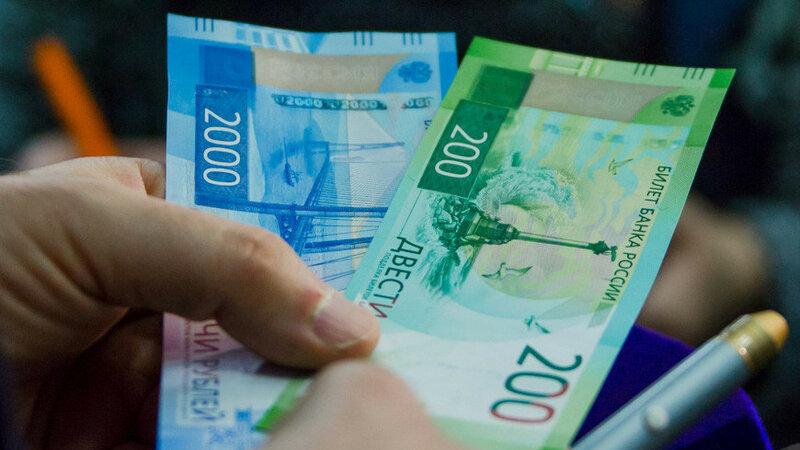 Проверь свои деньги! Приложение для проверки подлинности новых 200 и 2000