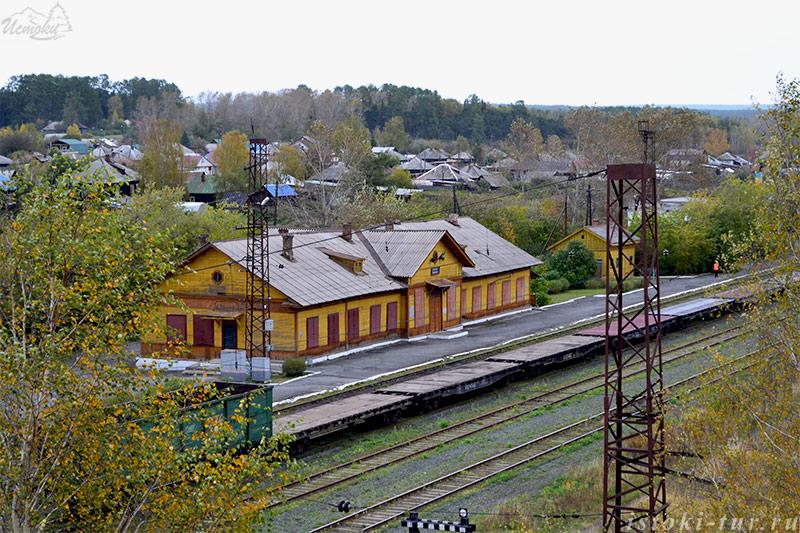 железнодорожная_станция_Карпинск_zheleznodorozhnaya_stantsiya_Karpinsk