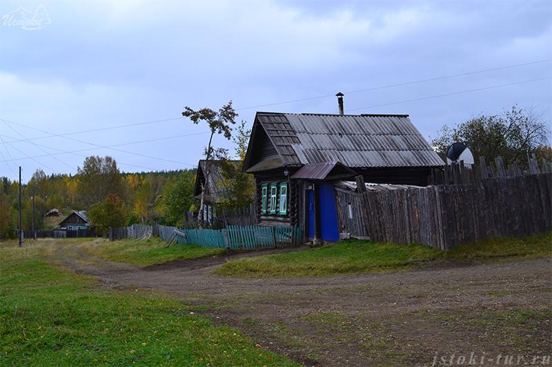 Карпинск_Уральский_посёлок_Karpinsk_Ural'skiy_poselok