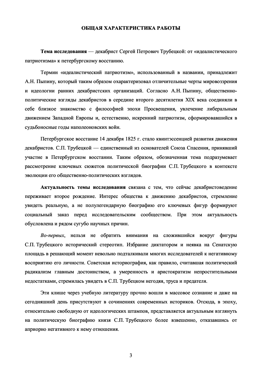 https://img-fotki.yandex.ru/get/874316/199368979.84/0_20f15e_1c5b42cd_XXXL.png