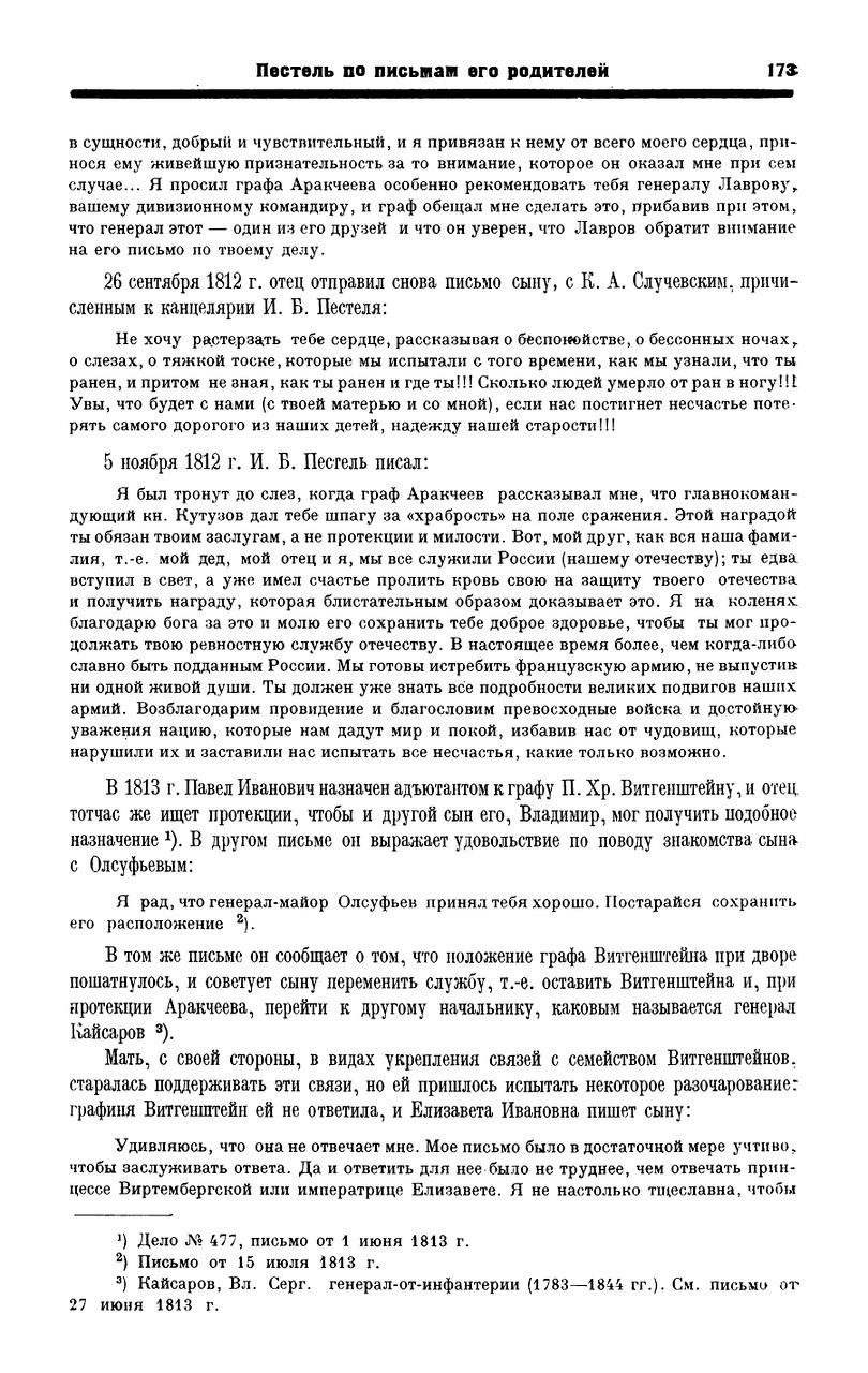 https://img-fotki.yandex.ru/get/874316/199368979.8a/0_20f52e_fb2e983_XXXL.png