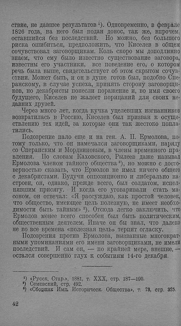 https://img-fotki.yandex.ru/get/874316/199368979.90/0_20f695_2b1eb35f_XXXL.jpg