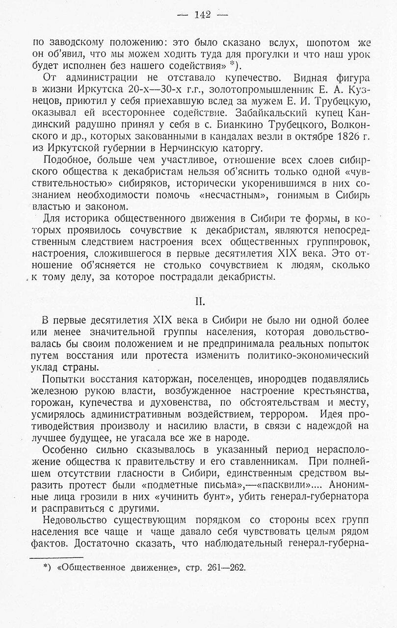 https://img-fotki.yandex.ru/get/874316/199368979.9a/0_213f72_dfd47a02_XXXL.jpg