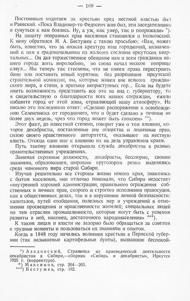 https://img-fotki.yandex.ru/get/874316/199368979.9a/0_213f8d_716fc2e2_XXXL.jpg