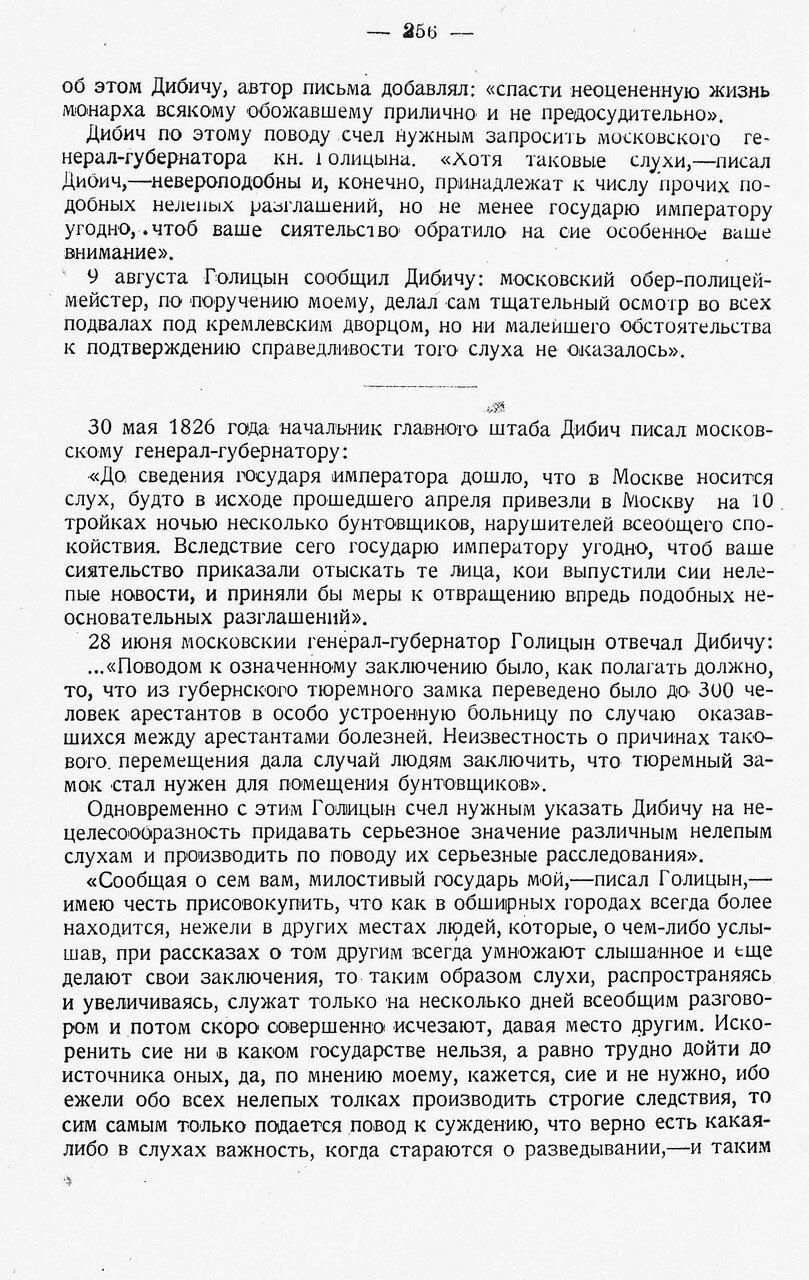 https://img-fotki.yandex.ru/get/874316/199368979.9b/0_213fa5_a4ecd862_XXXL.jpg