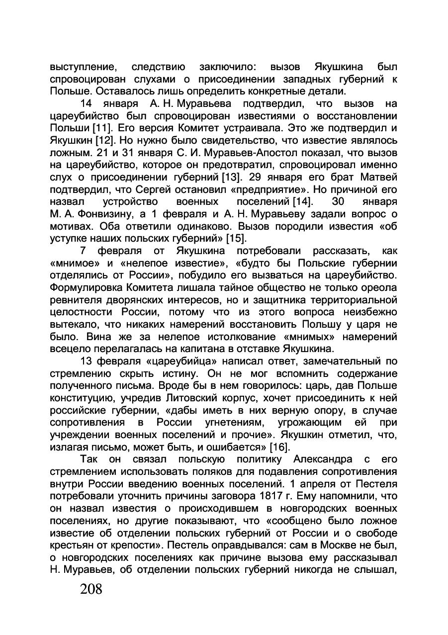 https://img-fotki.yandex.ru/get/874316/199368979.a5/0_214b03_a31e47ce_XXXL.png
