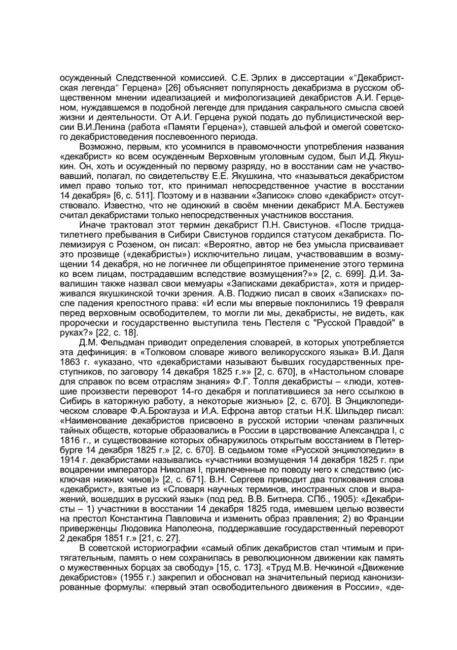 https://img-fotki.yandex.ru/get/874316/199368979.a5/0_214b0a_59cb20f7_XXXL.png