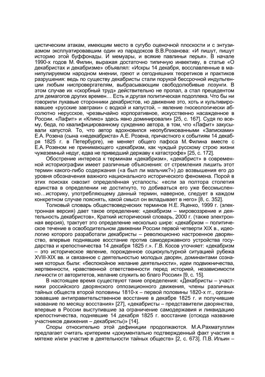 https://img-fotki.yandex.ru/get/874316/199368979.a5/0_214b0c_62bc5247_XXXL.png
