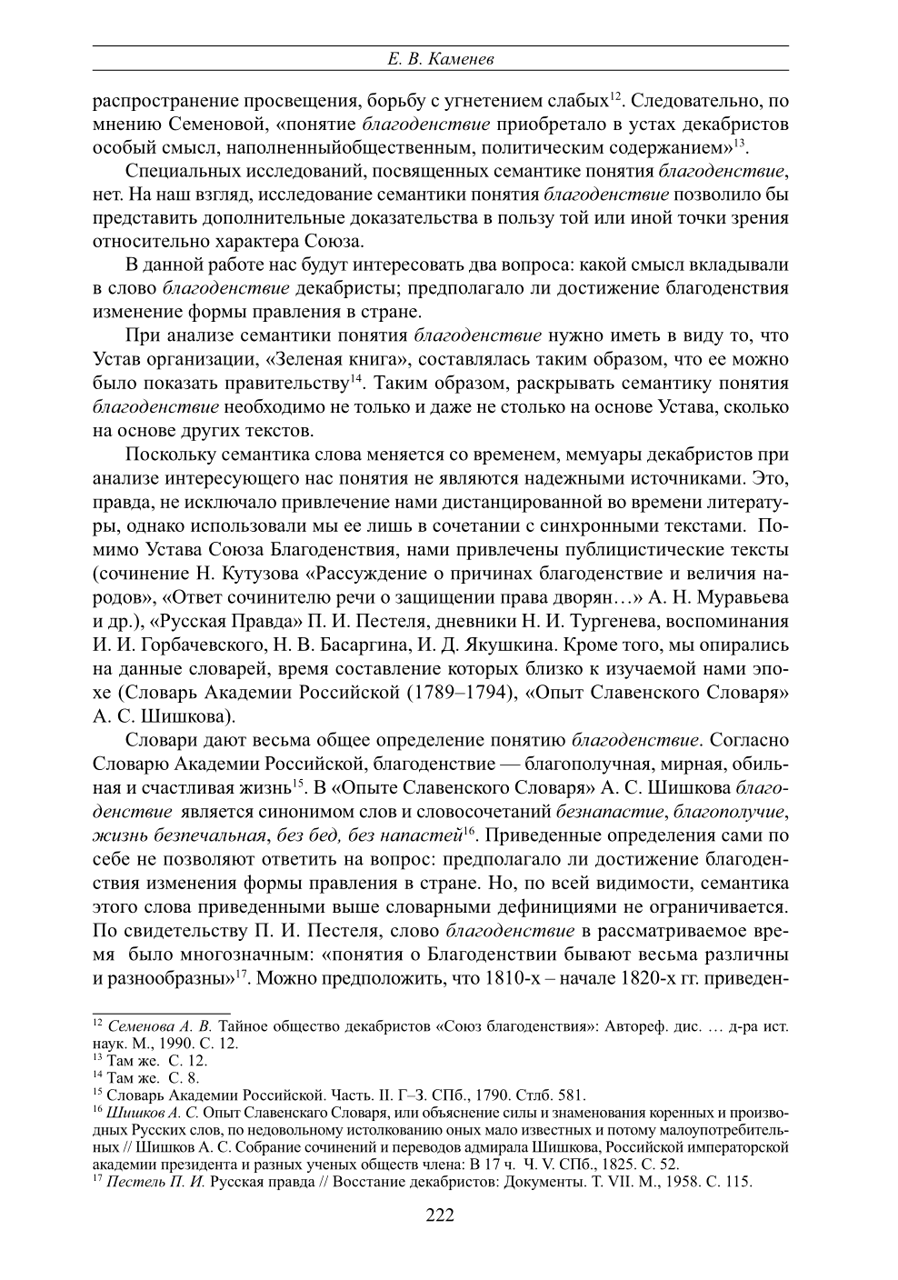 https://img-fotki.yandex.ru/get/874316/199368979.a5/0_214b12_47ea6108_XXXL.png