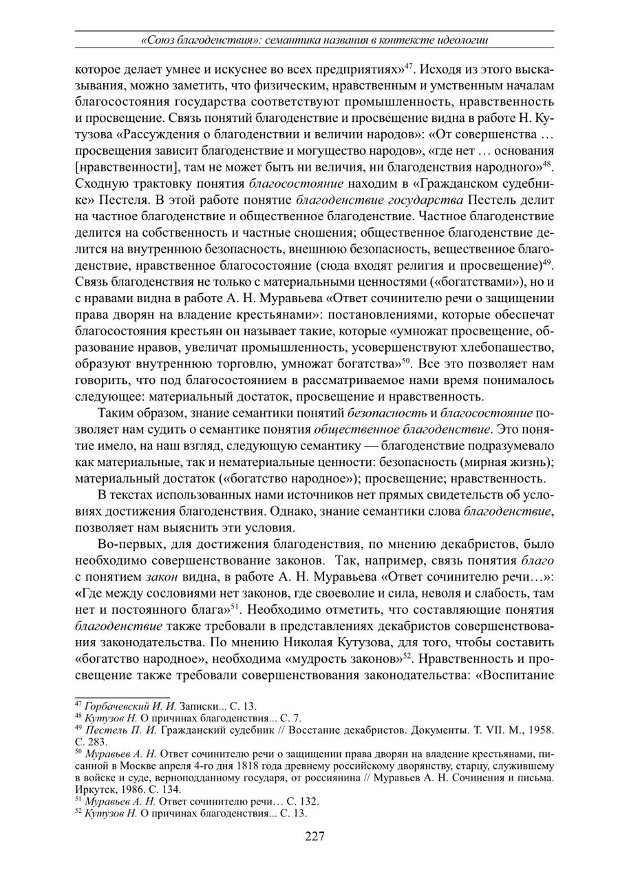 https://img-fotki.yandex.ru/get/874316/199368979.a5/0_214b17_64b6ee73_XXXL.png