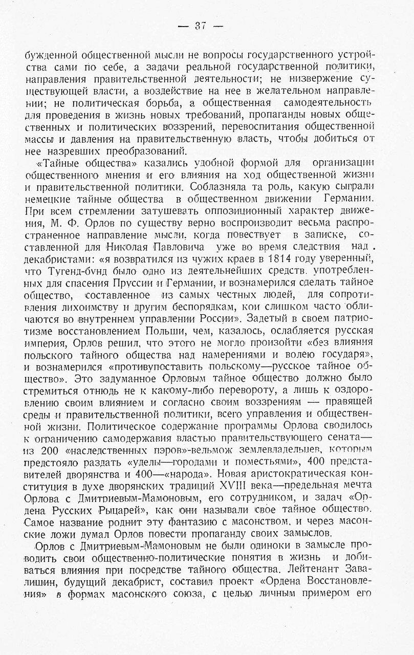 https://img-fotki.yandex.ru/get/874316/199368979.a6/0_214b39_cf75c3ca_XXXL.jpg