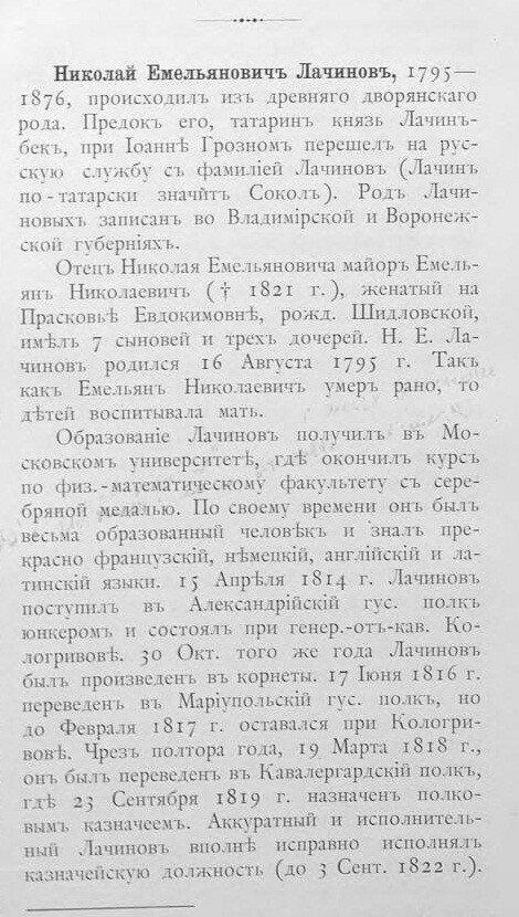 https://img-fotki.yandex.ru/get/874316/199368979.a7/0_214bde_d5bbfcac_XXXL.jpg