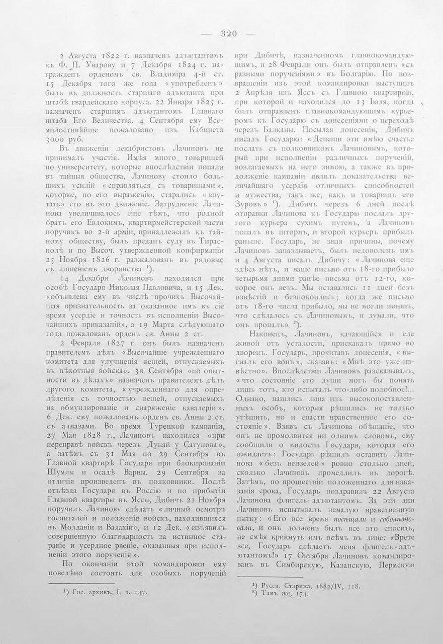 https://img-fotki.yandex.ru/get/874316/199368979.a7/0_214bdf_1a4653cb_XXXL.jpg
