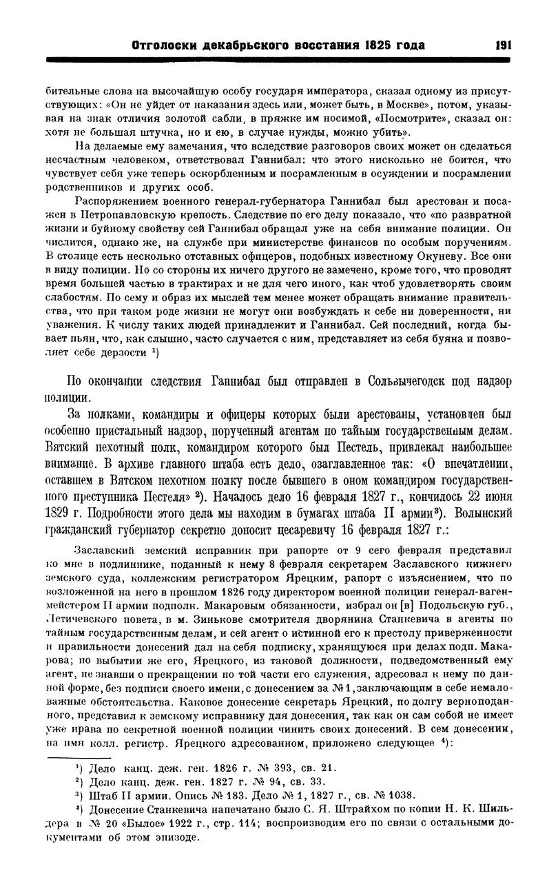 https://img-fotki.yandex.ru/get/874316/199368979.af/0_217720_d96aa6d5_XXXL.png