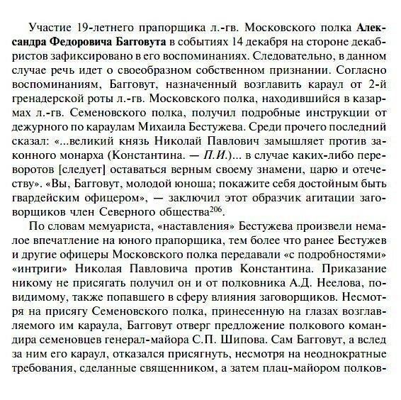 https://img-fotki.yandex.ru/get/874316/199368979.b8/0_217aa0_d04480fd_XXXL.jpg