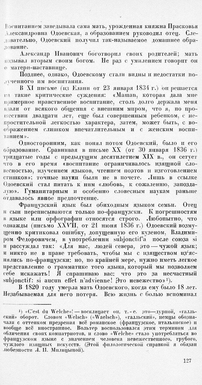 https://img-fotki.yandex.ru/get/874316/199368979.c7/0_219c5a_a7e59462_XXXL.jpg