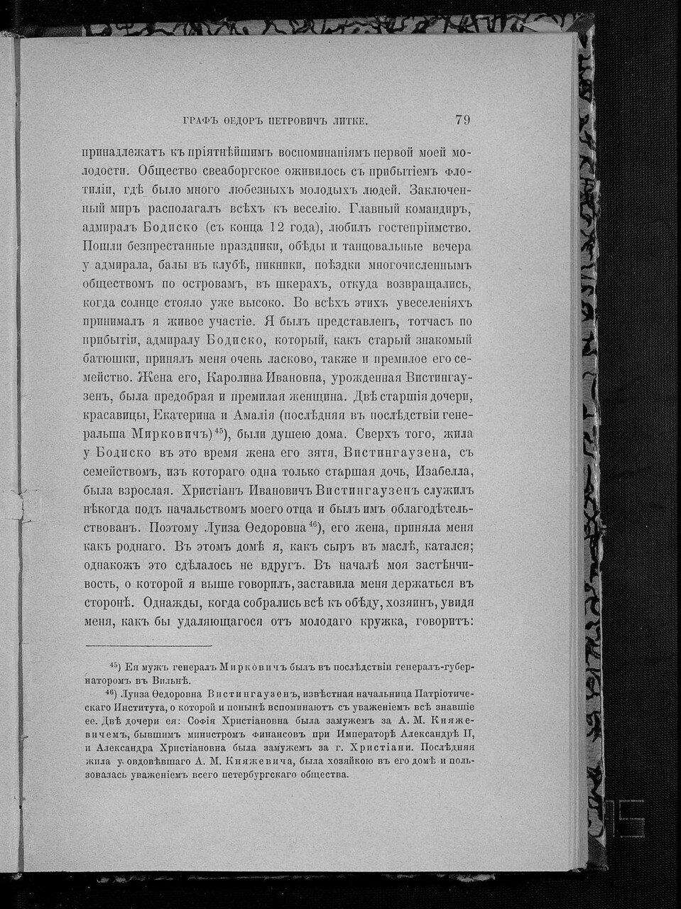 https://img-fotki.yandex.ru/get/874316/199368979.d4/0_21ddee_37c2a896_XXXL.jpg