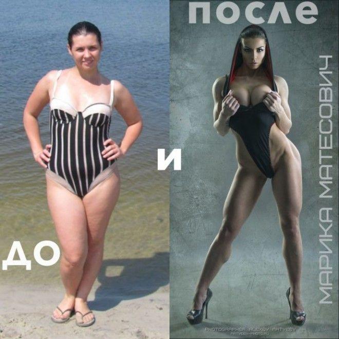 Девушка весила больше 80 кг, но решила взять себя в руки и преобразиться.