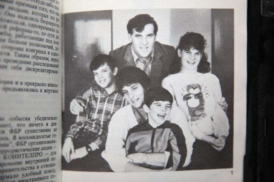 Арнольд Локшин   Ученый-биолог из США вместе с супругой в 1986 году попросил по
