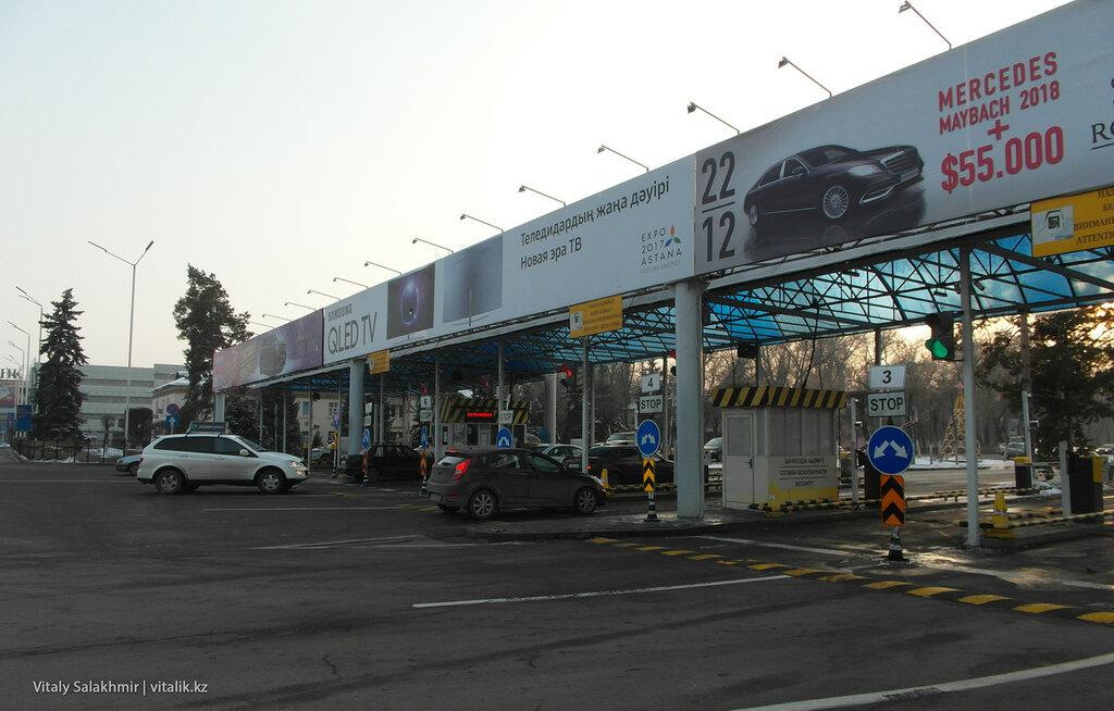 Выезд из аэропорта Алматы изнутри.