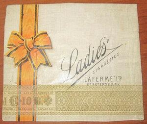 Этикетка от папирос  Ladies