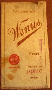 Этикетка от папирос  Wenus