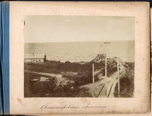 Александровская пристань