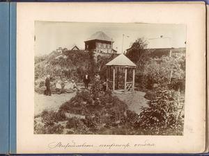 Михайловское психиатрическое отделение