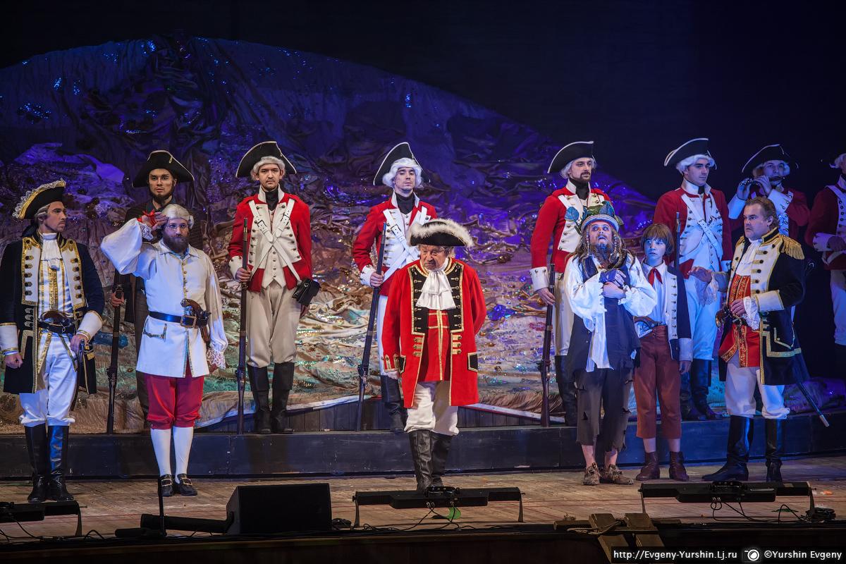 Остров сокровищ. Сергей Безруков