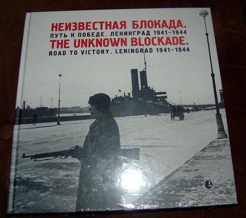sovieteramuseum-leningrade-blockade-0.jpg