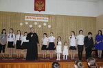 Праздник, посвященный Году экологии и Дню матери в Ликино-Дулевской гимназии