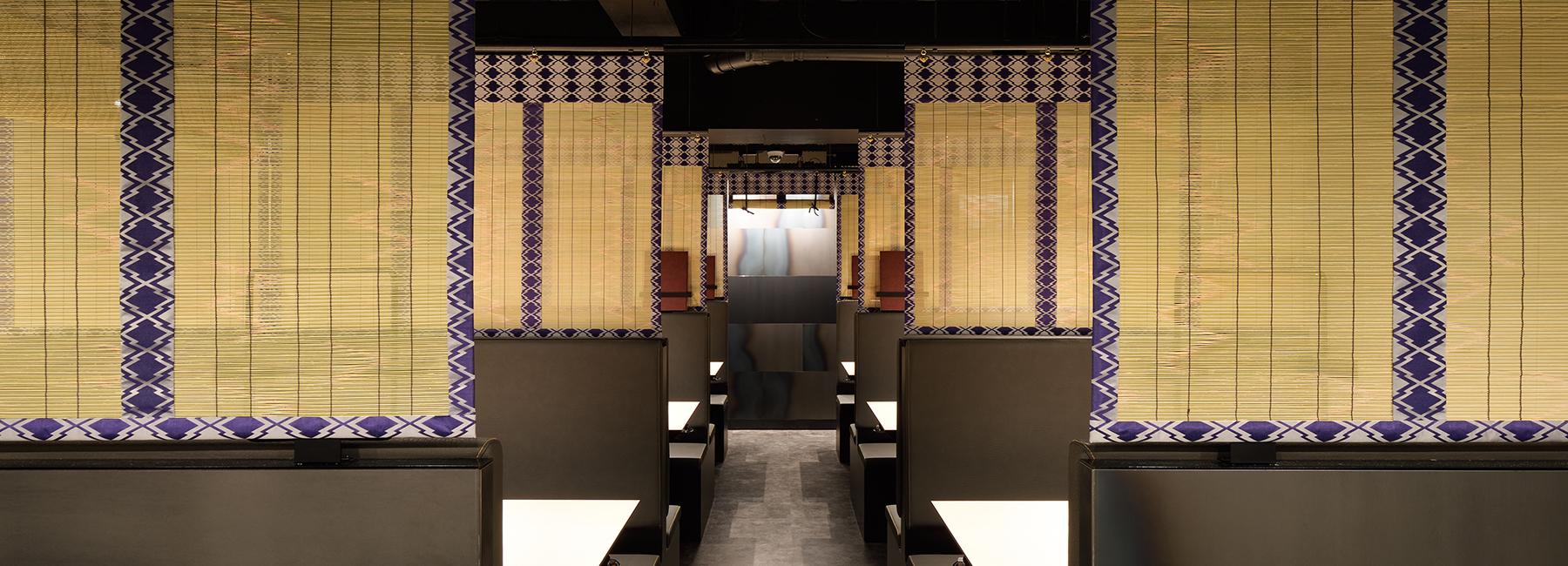 Yakiniku Yazawa Restaurant in Kyoto (10 pics)
